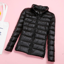 Women's Autumn Winter Jacket Casual Ultra Light White Duck Fur Down Jac