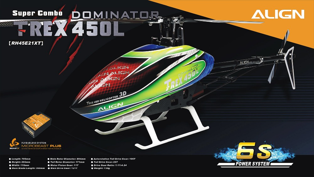 Ensamblado 450L con rotor de metal receptor de costes de instalación-in Partes y accesorios from Juguetes y pasatiempos    1