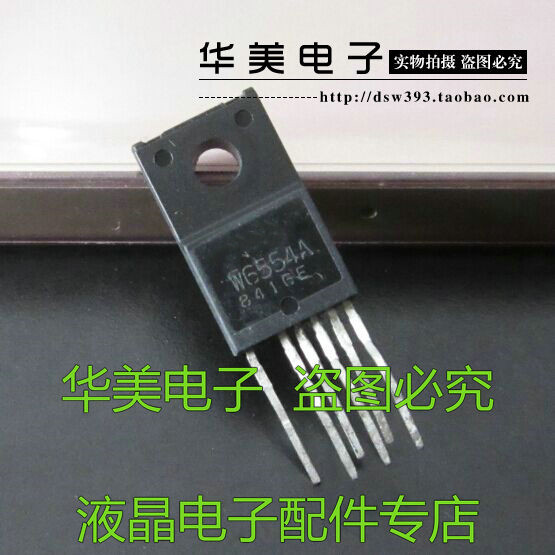 <font><b>STRW6554A</b></font> W6554A genuine LCD power management module image