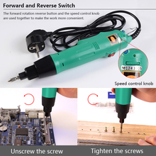 220V Electric Screwdriver Set Adjustable Speed Rechargeable Multi-function Drill Power Tools