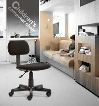 Simple portable home office computer chair fashionable adjustable Japanese style staff chair student chair