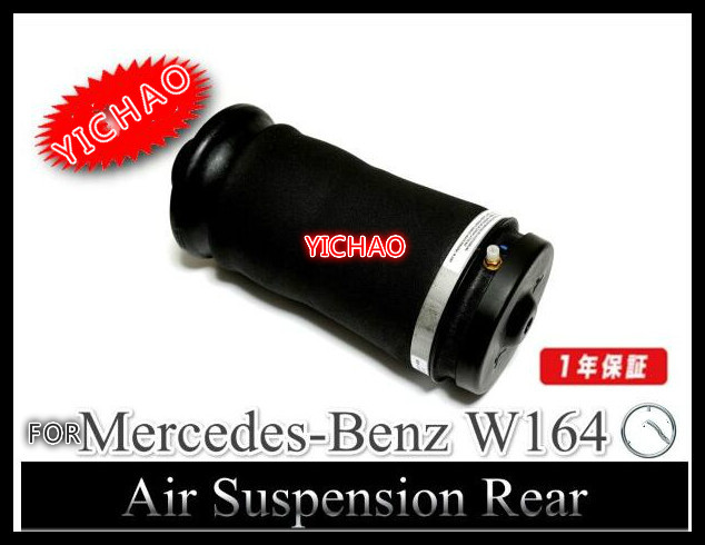 for Mercedes ML / GL Class (W164 chassis) Rear Air Ride Suspension Air Spring Bag Assembly - 1643200625 / 164 320 06 25  airmatic suspension bag for mercedes w164 ml class rear 1643200625 pair gl450 x164 luftfederung springs