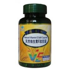 Free shipping natural vitamin e soft capsule 250 mg 100 pcs