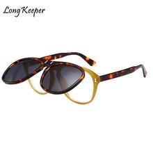 Long Keeper Google Double Lens Sunglasses Women Men Vintage Personality High Quality Clamshell Sun Glasses UV400 Brand Eyewear