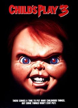 《鬼娃回魂3》1991年英国,美国惊悚,恐怖电影在线观看