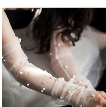 New gauze pearl mesh gloves white yarn long style travel photography etiquette