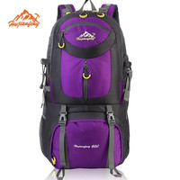 Brand 60L Outdoors Professional Outdoor Sport Bag Large Shoulders Backpack Waterproof Nylon For Camping Hiking Climbing