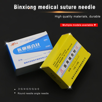 Binxiong medical suture needle surgical needle nano-seamless embedding beauty triangle needle round needle full box