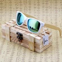 BOBO VOGEL Bambus Sonnenbrille Frauen Polarisierte Sonnenbrille Mann Spiegel gafas de sol mit Holz Geschenkbox CG007 Dropshipping OEM