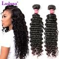 Brazilian Deep Wave Unprocessed Brazilian Hair 4 Bundles Deep Wave Virgin Hair Curly Weave Human Hair Deep Curly Brazilian Hair