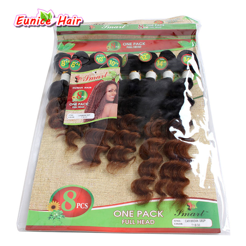 High Quality bundles hair weave
