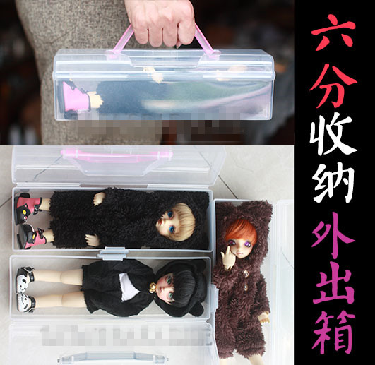 Charming Storage Box Portable Box For Doll 1/6 YOSD AZONE KIKI Khurh Doll  Accessories AC38