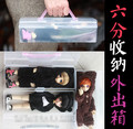 Storage Box Portable Box For Doll 1/6 YOSD AZONE KIKI Khurh Doll Accessories AC38