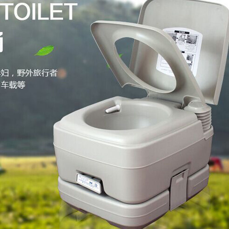 10L 20L Portable mobile toilet potty with water pumping outdoor tool set portable potty