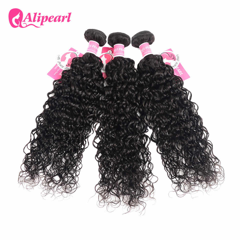 Ali Pearl Water Wave Brazilian Hair Weave Bundles Human Hair 3 and 4 Bundles 8-26inch Natural Color 1 PCS Remy Hair Extension