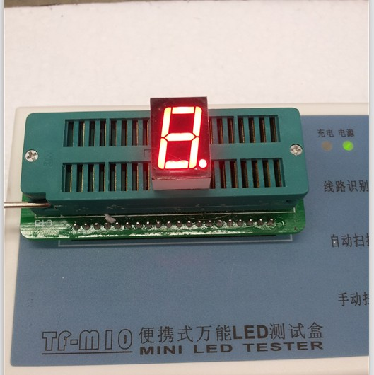 Free Ship 100pc Common Cathode 0.56inch Digital Tube 1 Bit Digital Tube Display Red Digital Led Tube Factory Direct