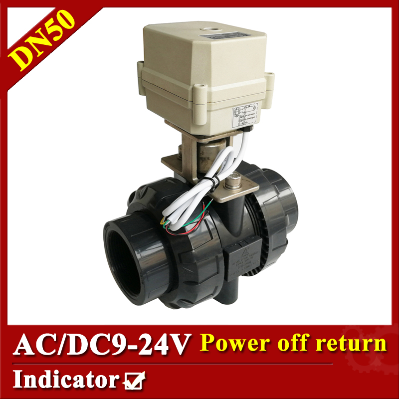 цена на Tsai Fan Electric valve 2/5 wires 2 PVC-U electric actuated valve AC/DC9-24V DN50 for the central air conditioning fan coil