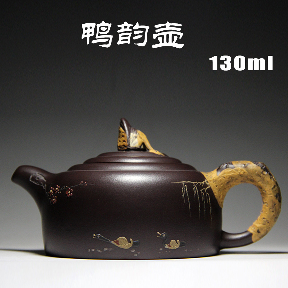 Authentic Yixing ZishaTeapot Ore Purple Duck Rhyme Famous teapot craftsAuthentic Yixing ZishaTeapot Ore Purple Duck Rhyme Famous teapot crafts