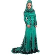 2016 Arabic Muslim Long Sleeves Prom Dresses Robe de Mariage Hijab Dubai Black appliques Sequins Caftan Green Women Prom dress