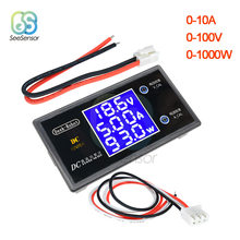 High Power DC 12V Digital Voltmeter Ammeter Motorcycle Car Voltage Current Meter 100V 10A 50V 5A Volt Tester Amp Detector