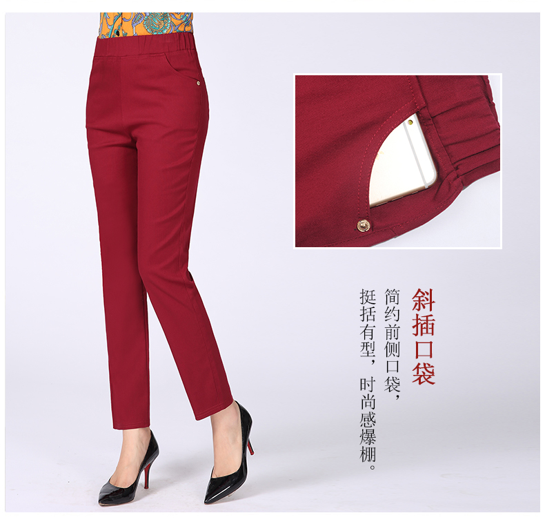 Women Casual Pants Plain Color Basic Trousers Spring Autumn Pantalones Mujer High Elastic Band Waist Pant Red White Gray Black (7)
