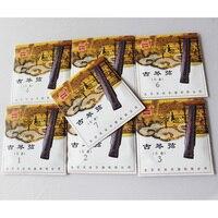 Free Shipping Professional China Guqin strings set string 1 7 senior guqin string