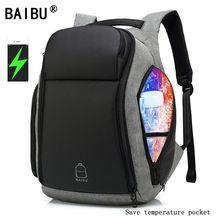 Мужской рюкзак-антивор от BAIBU для ноутбука 17 дюймов, водоотталкивающий многофункциональный рюкзак с USB-разъемом для подзарядки, мужские дорожные рюкзаки