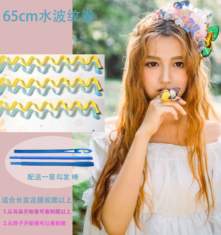 Women's wigs sale Curling Tools 65cm Long 12 Egg Rolls Plastic Hair Roll Water bigoudis Ripple Magical hair curlers rollers