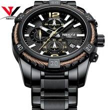 Reloj de pulsera analógico de cuarzo de acero inoxidable resistente al agua para hombre NIBOSI