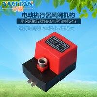 Amortecedor manual do duto da c.c. 12 v dcair da válvula 220 v 24 v do amortecedor de ar da operação de 14n. m para a válvula da tubulação da ventilação|Peças p ar condicionado|   -
