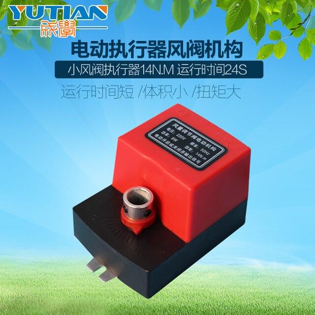 Manual operation Air damper valve 220V DC24V air duct damper for ventilation pipe valve