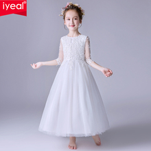 IYEAL Elegant Flower Girl Lace Half Sleeve First Communion Dress 4-12 Years Old Kids Ball Gown Long Dresses for Birthday