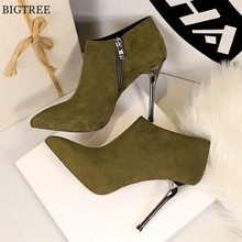 Pointed Metal Heel Women's Ankle Boots High Heels Fashion Side Zipper Ladies Shoes Solid Flock Concise Short Boots Woman Autumn