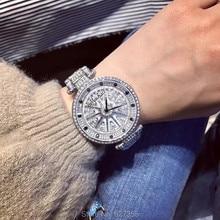 2017 Top Luxury Stainless Steel Watch Lady Shining Rotation Dress Watch Big Diamond Stone Wristwatches Purple Watch Clocks Hours