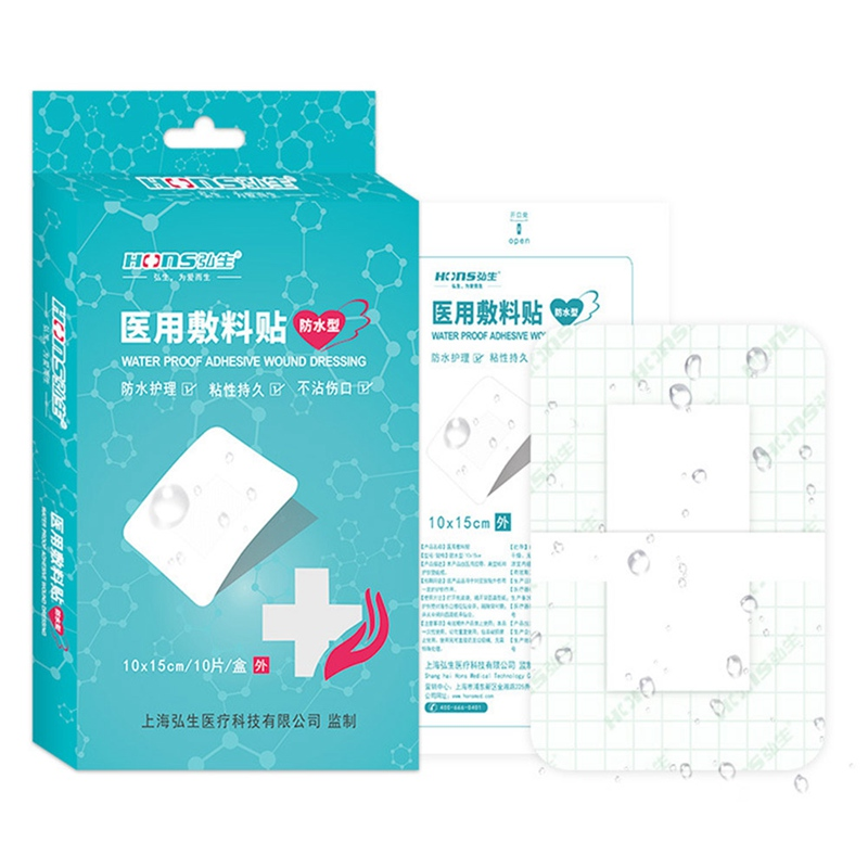 10Pcs/20pcs/lot Large Size Hypoallergenic Non-woven Waterproof  Adhesive Wound Band Aid Bandage Wound First Aid 6*7cm