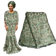 Высококачественная нигерийская кружевная ткань с бусинами для свадьбы, свадебные кружевные ткани синего и фиолетового цвета, французская швейцарская кружевная ткань с бусинами