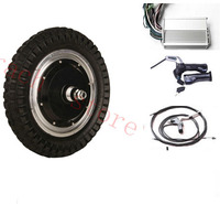 12 350W 36V Electric Skateboard Motor Kit Electric Scooter Parts Electric Motor For Wheelchair