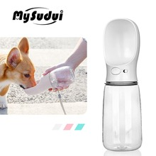 MySudui 350/550 ML Portable Dog Water Bottle Drinking Bowls For Dogs Cats Travel Bowl Cat Feeding Cup Dish