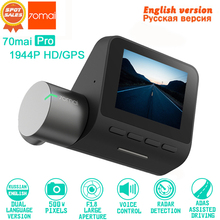 XIAOMI 70mai Dash Cam Car DVR 1944P HD GPS ADAS Camera IMX335 140 Degree FOV Night Vision Voice Control 24H Parking Monitor