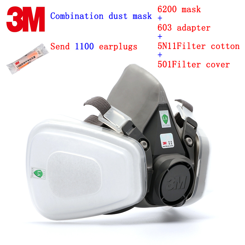 3M 6200 mask + 603 adapter With 5N11+501 Modular respirator mask against dust smoke particulates respirator dust mask 11 in 1 suit 3m 6200 half face mask with 2091 industry paint spray work respirator mask anti dust respirator fliters