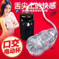 USB Rechargeable Strong Suck Machine Oral Sex Male Masturbator Cup, Electric Blowjob Vibrating Pocket Pussy Sex Toy For Men