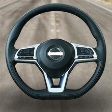 Для Nissan Leaf автомобильный Стайлинг авто аксессуары ABS хром Автомобильный руль Кнопка рамка накладка