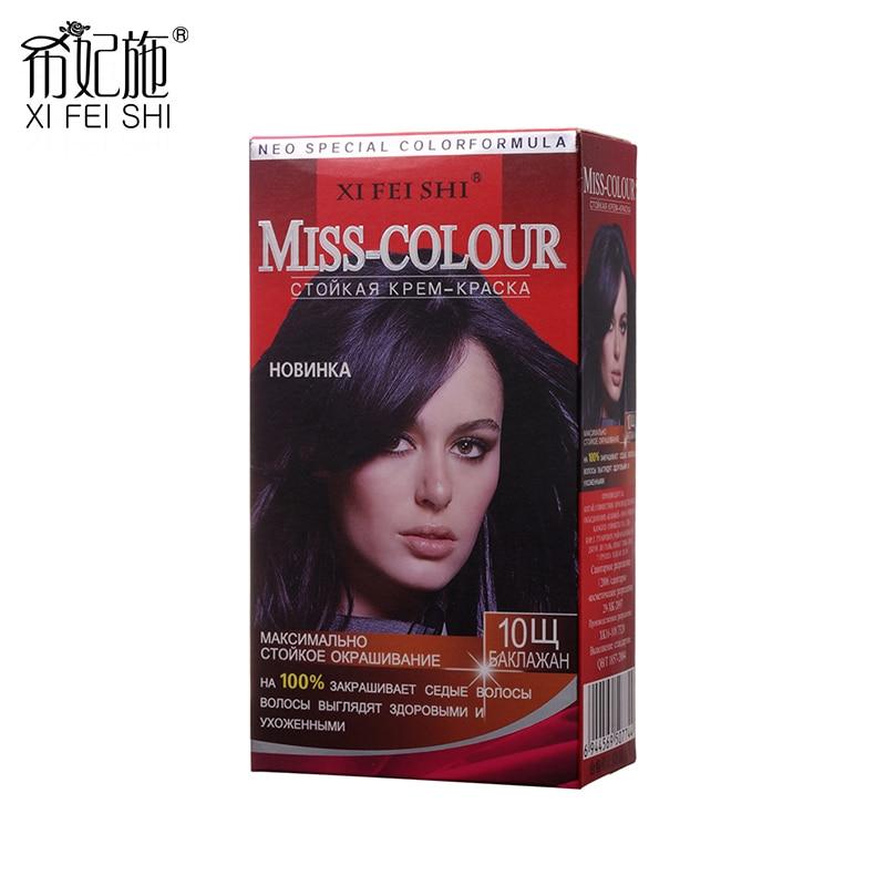 XI FEI SHI purpuriniai plaukų dažai baklažanų spalva Nuolatiniai plaukų dažai Kinijos plaukų dažai keičia plaukus Natūrali spalva 50ml H10