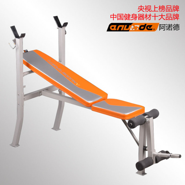 Levantamiento de pesas multifuncional cama soporte de trabajo sit up ...