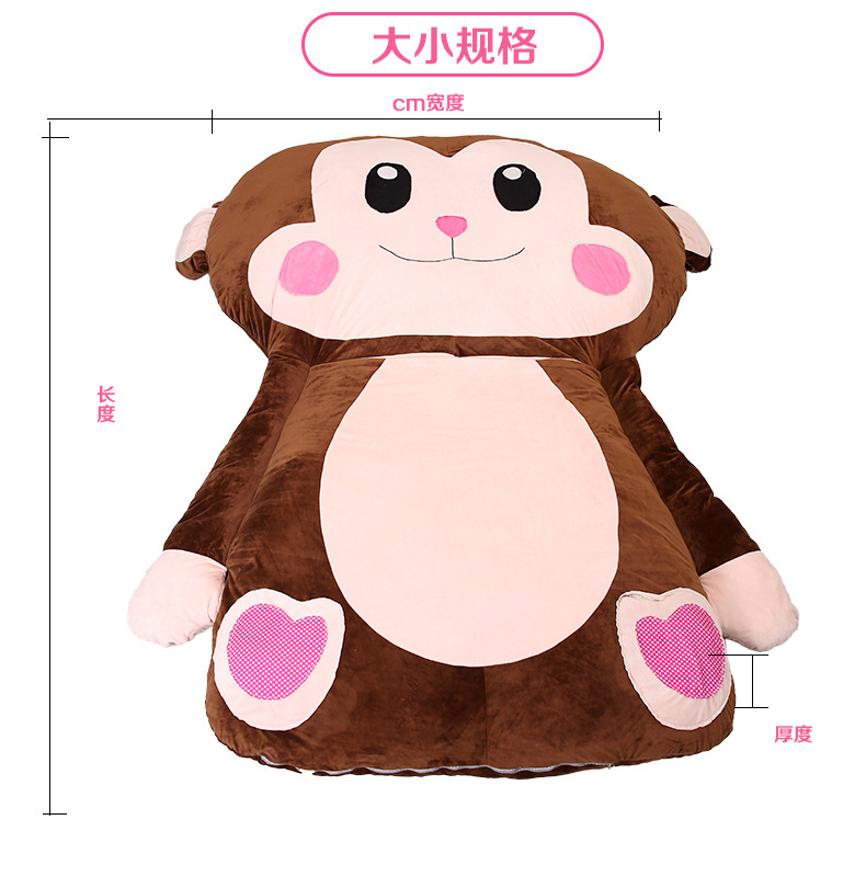 Cartoon Monkey Cartoon mattress cushion lovely and comfortable size of Twin Queen Full