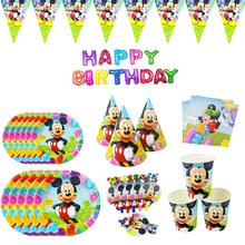 Mickey Mouse Party Gift Napkin Paper Plate Cup Disposable Tableware Sets Birthday Party Decoration Boys Children