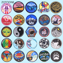 ZOTOONE Round Patch for Clothing Iron on Embroidered Sewing Applique Cute Sew Fabric Badge DIY Patches Apparel Accessories G