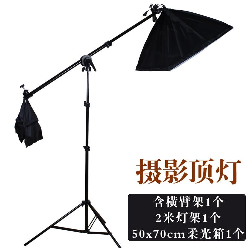 Studio Photographic Equipment 2M Light Stand +50*70CM Softbox +Dome Light Frame Set Photo Studio Accessory CD50Studio Photographic Equipment 2M Light Stand +50*70CM Softbox +Dome Light Frame Set Photo Studio Accessory CD50