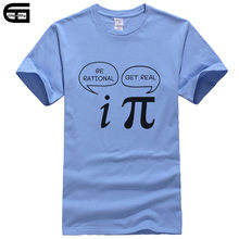 558dd0e96 Summer Style Be Rational, Get Real! Maths Science Geeky Funny Joke Pun Pi T- Shirt Tops Men Tee Short Sleeves Cotton Shirts T417