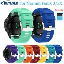 Ремешок браслет для garmin fenix 3 hr цветной смарт 5x plus
